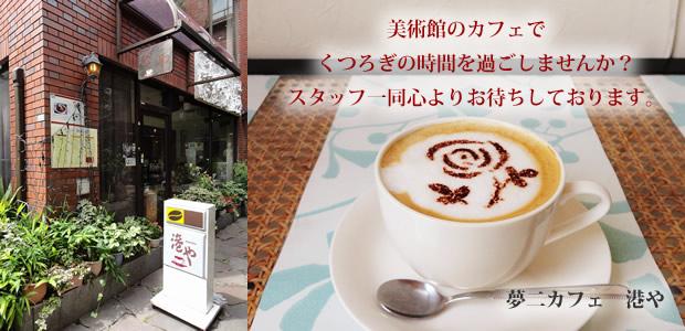 cafeimg