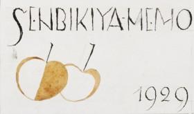 SENBIKIYA-MEMO