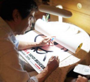 サイン会の写真