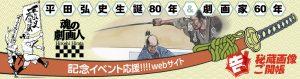 Blog_No_01