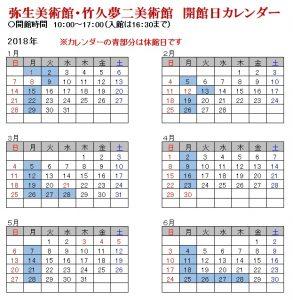 無題 (623x638)